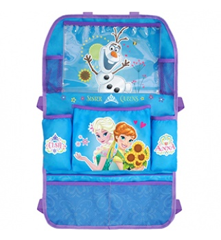 /upload/content/pictures/products/9511-organizer-frozen-small-new.jpg