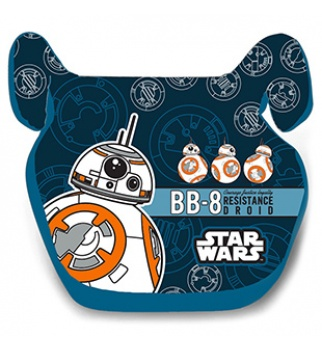 /upload/content/pictures/products/9716-siedzisko-bb8-small.jpg