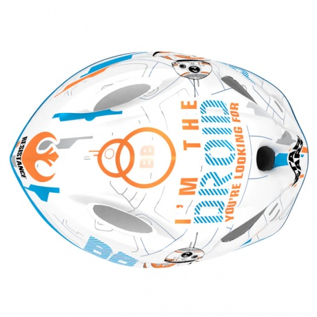 /upload/products/gallery/1285/9033-kask-rowerowy-star-wars-big6-1.jpg